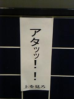 06-01-21_17-06