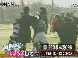 サッカー 親善試合が一転、大乱闘に